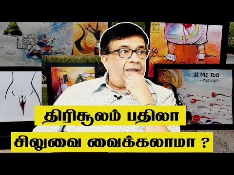 No need Caste based Reservation, Reservation based on Economic Status is better - Y Gee mahendran