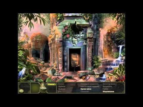 амазонка экспедиция секретная игра