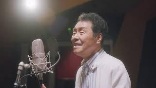 「日本に生まれてよかった」五木ひろし