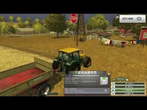 Farming Simulator 2013 1ч - Начало, хардкор
