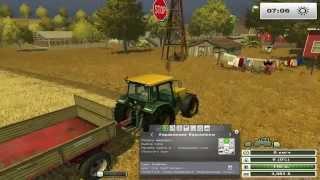 Farming Simulator 2013 1ч - Начало, хардкор(Огромная область среднего запада Америки, необъятные поля, границы которых теряются вдали, много новой..., 2015-04-19T12:30:00.000Z)
