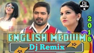 DJ Remix Song | English Medium | Sapna Chaudhary Vickky Kajla | Haryanvi Dj Song | Dj MusicX |