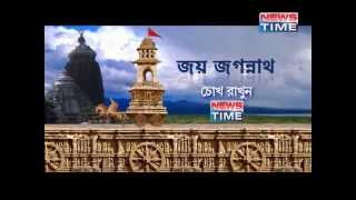 JAI JAGANATH - Rath Yatra from Puri, live on News Time