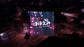 Cover images waiai - ほほえみ (feat. ぷにぷに電機)