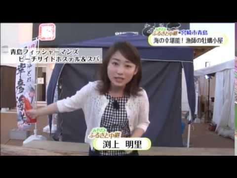 青島 牡蠣 小屋