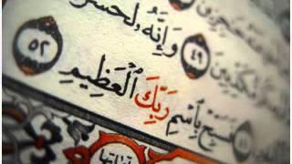 سورة الفرقان برواية خلف عن حمزة عبدالرشيد صوفي