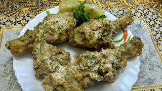 Badaami Tangri Recipe | Chicken Tangri | Ramzan Special Recipes