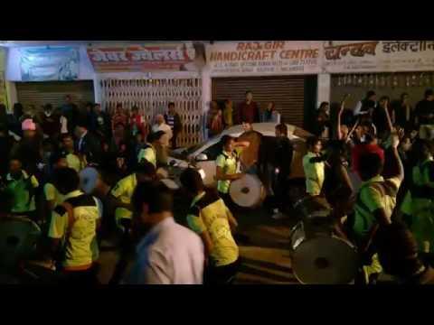 Nagin dance DJ dhummal