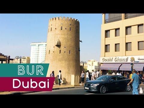 Bur Dubai 2021 | Dubai Frame, Al Seef, Meena Bazar, Creek Park, Zabeel Park | Bald Guy
