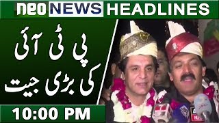 Neo News Headlines | 10:00 PM | 13 December 2018