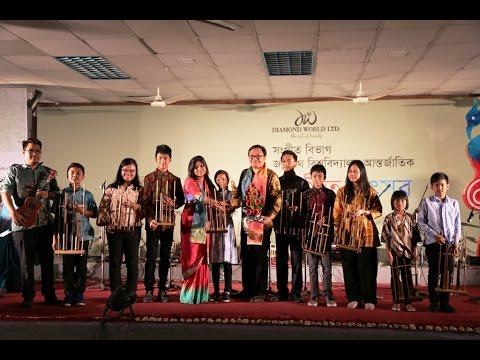 International Music Festival 2017 at Central Auditorium, Jagannath University, Dhaka, 28 March 2017