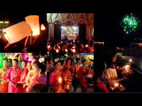 Laos 2 - Pakse - The Walk Around the World
