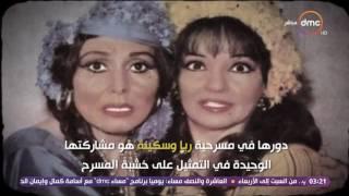 السفيرة عزيزة - الإعلامية . إيناس منصور لـ معبودة الجماهير