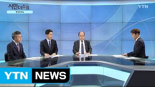 [12월 08일 시민데스크] 잘한 뉴스 vs. 못한 뉴스 -