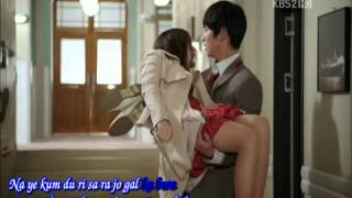 Vietsub Kara Day By Day Ji Yeon OST Dream High 2.mp3