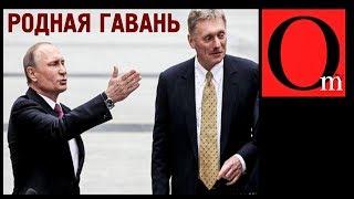 """Взрыв в Керчи. Россия навела порядок в """"родной гавани"""""""