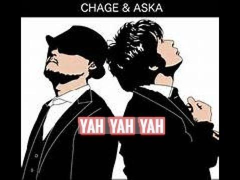 恰克與飛鳥 CHAGE and ASKA:YAH YAH YAH 中文歌詞