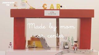 [만들기]엄마표 장난감 카센터 만들기 -made by …
