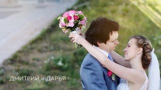 Свадебное видео - Дарья и Дмитрий | Спб | 2015