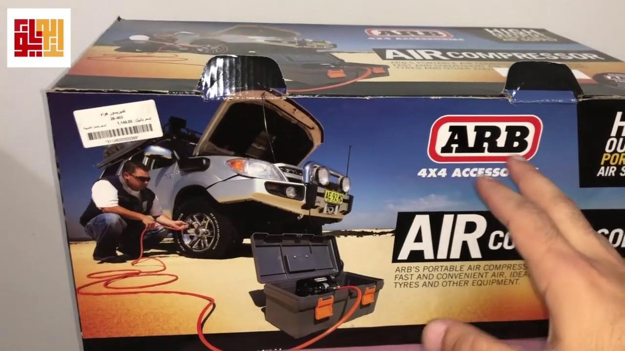 تثبيت ماطور هواء على لكزس Gx460 او تويوتا برادو Youtube