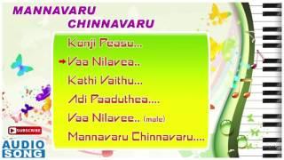 Mannavaru Chinnavaru Tamil Movie | Audio Jukebox | Sivaji Ganesan | Arjun | Soundarya | Music Master