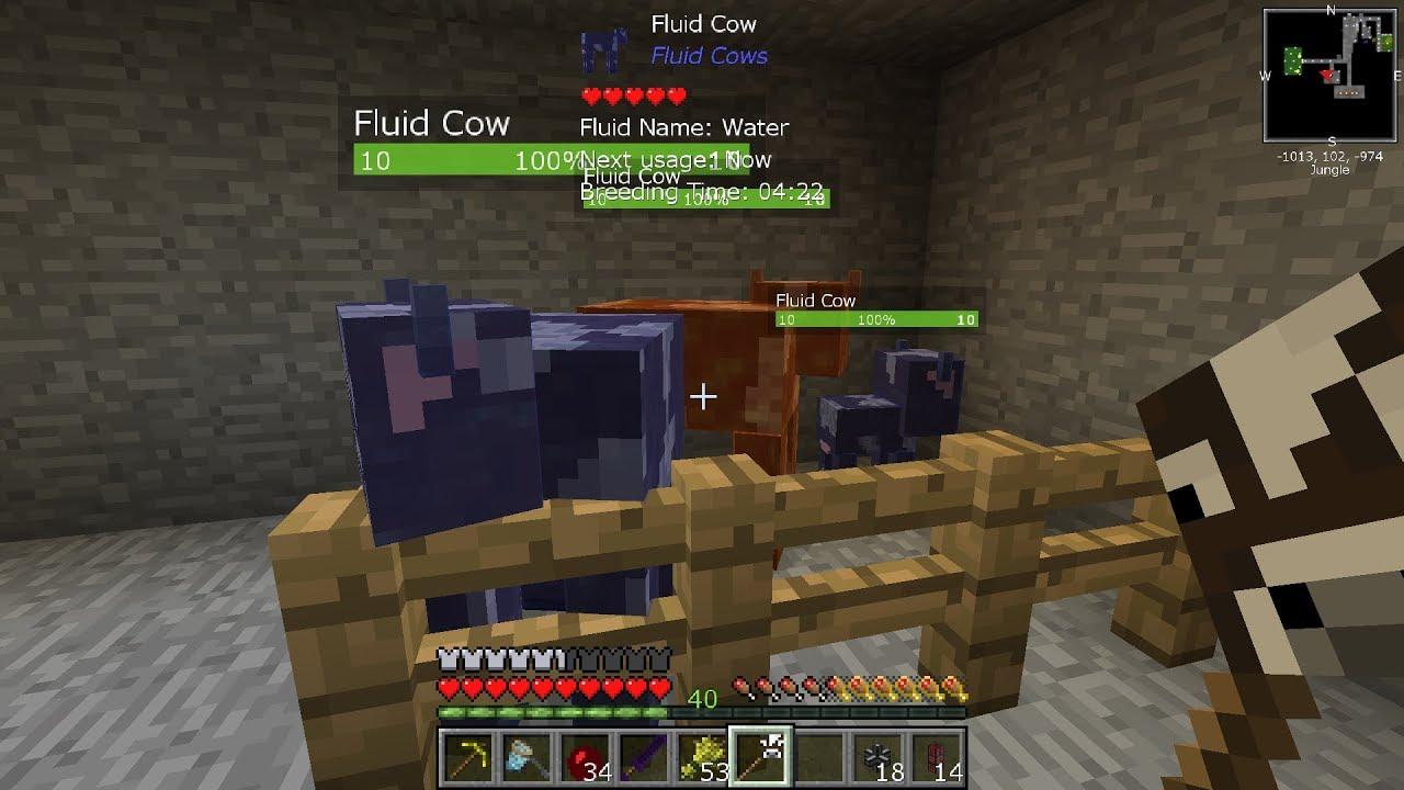 Fluid cows breeding stoneblock 2
