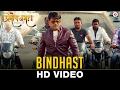Download Bindhast | Premay Namaha | Devendra | Kabeer Naiknavare | K. Sandipkumar & Chandrashekhar MP3 song and Music Video