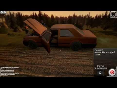 Roadside Assistance Simulator   GamePlay PC 1080p