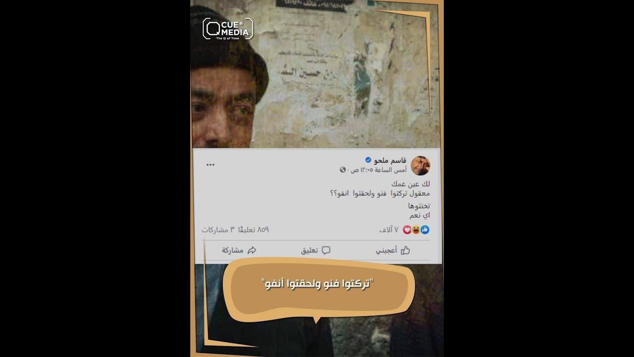 فيديو لأحمد الأحمد يثبت أنه خضع لعملية تجميل الأنف منذ العام الفائت