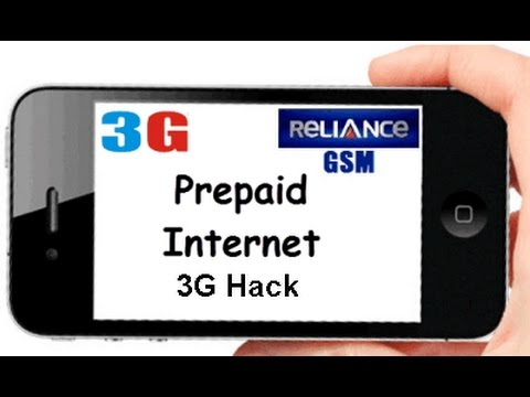 Reliance Gsm Sim Mein Free 3g Internet Kaise Chalaye 2017