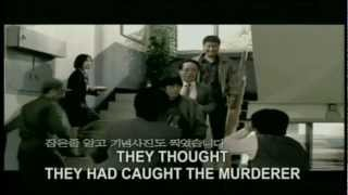 Memories of Murder (2003) HD
