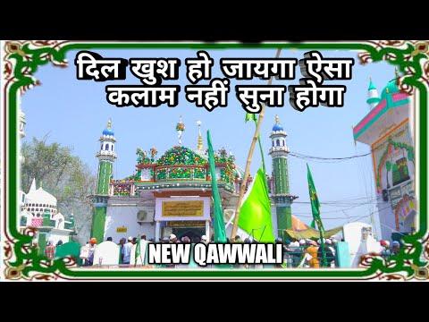 New qawwali | makhdoom Ashraf Jahangir simnani | kichocha sharif by warsi brothers-superhit qawwali