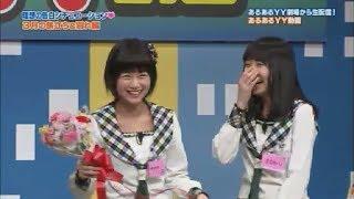 あるあるYY動画(木曜日) MC:チーモンチョーチュウ 出演メンバー:草...