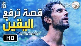 قصة واقعية حصلت معي ستجعلك تثق بالله كأنك تراه (مستحيل تكون صدفة) د. محمد سعود الرشيدي