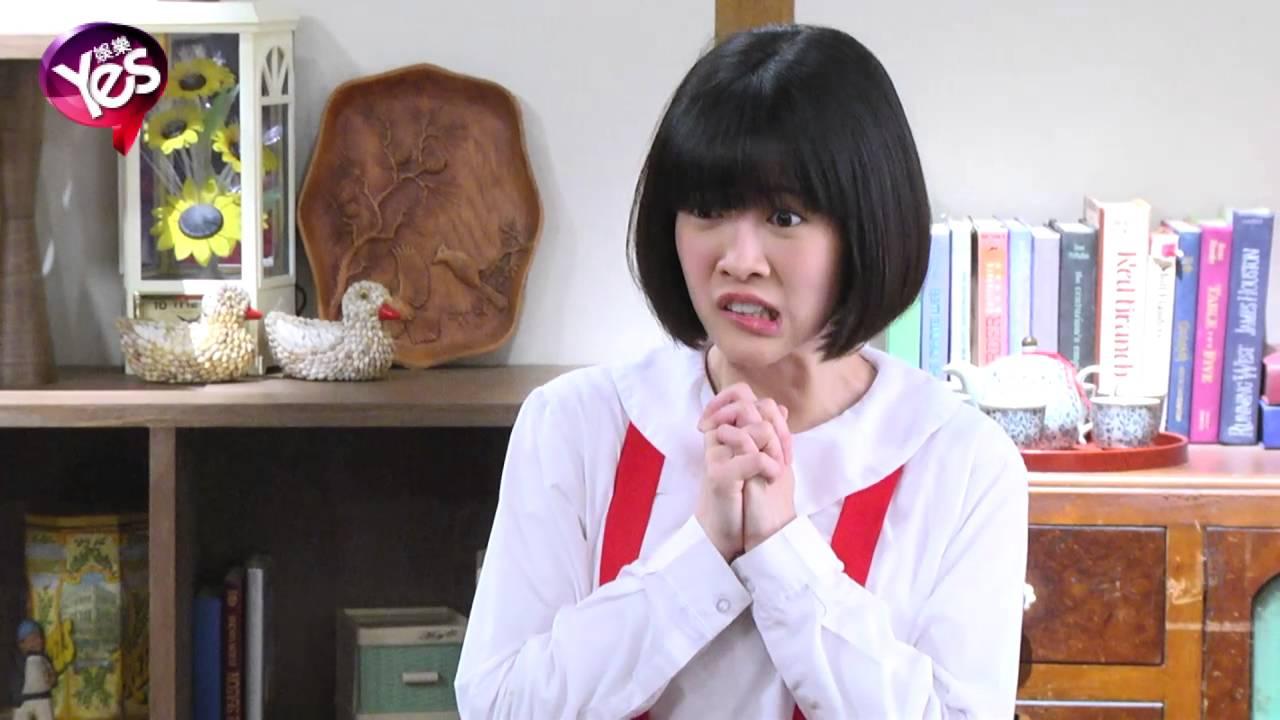 【4年前】櫻桃小丸子真人版長這樣 林佑威自曝擅長喝醉 - YouTube