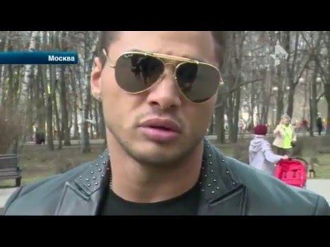 зеленоград знакомства дмитрий иванов