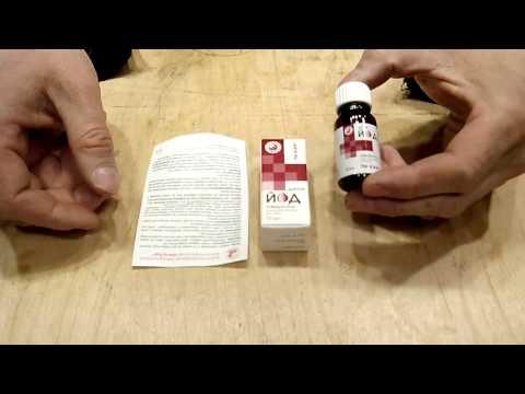Как развести йод для обработки ран