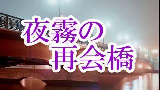 作詩:水木かおる/ 作曲:市川昭介/ 編曲:前田俊明.