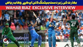 Wahab Riaz on Indian Batting | Wahab Raiz Interview in G Sports with Waheed Khan