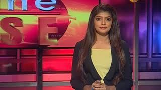 News 1st: Breakfast News Sinhala | (29-07-2019) Thumbnail