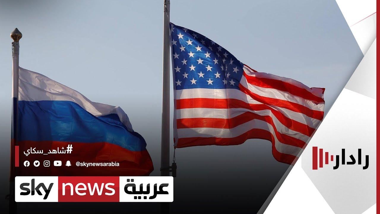 واشنطن تنتقد نية روسيا حظر الملاحة بمناطق بالبحر الأسود   #رادار