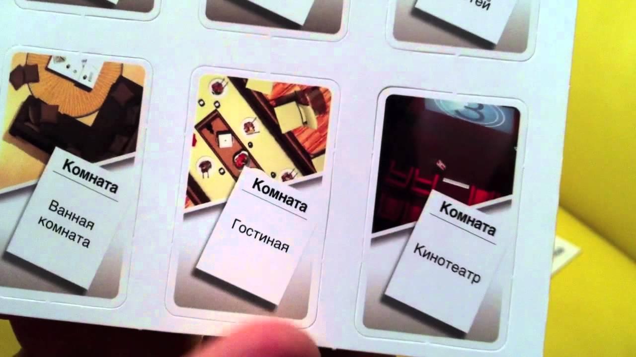 Эпидемия - играем в настольную игру, board game Rattus - YouTube