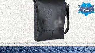 Мужская черная сумка-планшет с вышивкой 26689581 купить в Украине. Обзор