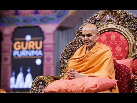 Guruhari Darshan 7-9 Jul 2017, Chicago, IL, USA