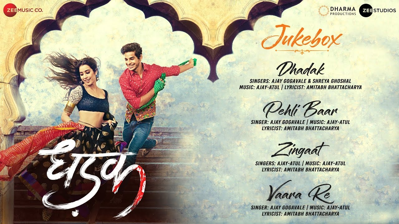 dhadak audio song download