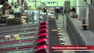 DPD в России. Запуск новой высокотехнологичной сортировочной линии в г. Санкт-Петербург.(, 2014-12-05T09:22:22.000Z)