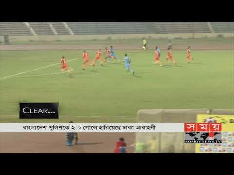 জয় দিয়ে মিশন শুরু করলো ঢাকা আবাহনী   BPL   BD Football Update   Somoy TV