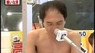 江頭2:50のpppするぞ! 2008.10.02 Part.1of7.