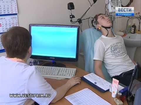 Приморские медики отмечают  рост детских  неврологических заболеваний