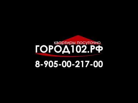 г.Мелеуз ул.Бурангулова 19
